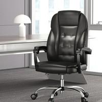 历史低价:Hbada 黑白调 HDNY166BM 电脑椅(黑色不带脚托)
