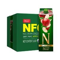 兰雀 萨果奇 NFC苹果汁 1L*6盒 *4件 +凑单品