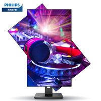 1日0点:PHILIPS 飞利浦 275P1FR 27英寸 IPS显示器