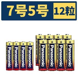 Panasonic 松下 碱性电池 5号/7号 12粒装