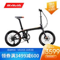 SAVA 萨瓦碳纤维变速折叠车自行车 20寸男女成人二培林花鼓/禧玛诺油刹代驾城市通勤轻便 Z1 9速黑橙(2020款)