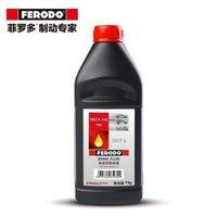 京东PLUS会员 : 途虎养车 刹车油保养套餐 菲罗多 DOT4 1kg 含工时