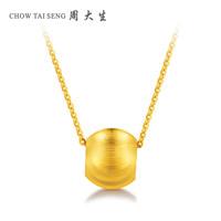 CHOW TAI SENG 周大生 Y0GC0610 黄金转运珠