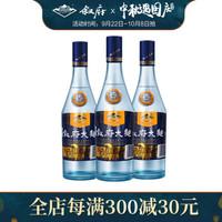 叙府大曲蓝标52度500ml浓香型白酒纯粮食酒光瓶酒口粮酒 四川宜宾酒 500ml*3瓶
