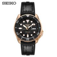 双11预售、历史低价:SEIKO 精工 SRPD76K1 男士机械表手表