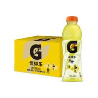 有券的上、京东PLUS会员:佳得乐 柠檬味 功能运动饮料 600ml*15瓶 *5件