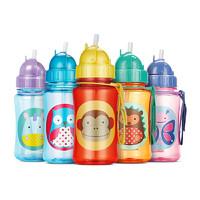 Skip Hop 可爱动物园系列 儿童吸管杯 350ml
