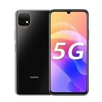 百亿补贴:HUAWEI 华为 畅享20 5G智能手机 4GB+128GB