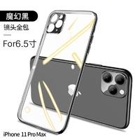 PISEN 品胜 iPhone系列 手机壳