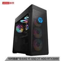 1日0点:Lenovo 联想 拯救者 刃9000K 2020款 游戏电脑主机(i9-10900K、64GB、 1TB+2TB、RTX 3090 )