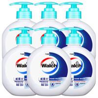 Walch 威露士 健康抑菌洗手液 倍护滋润 525ml*5瓶