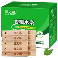 绿之源 天然香樟木条 10条装 *10件