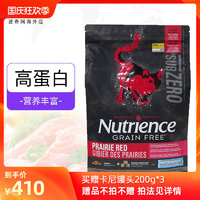 Nutrience 纽翠斯黑钻赤红草原红肉混冻干成幼猫通用全猫粮 11磅