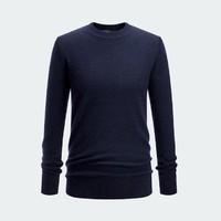HLA 海澜之家 HNZAD4E080A80 男士 羊毛长袖针织衫