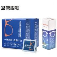 康视顿 眼镜清洗剂 60ml+擦眼镜纸湿巾 100片