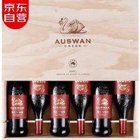 AUSWAN CREEK 天鹅庄 干红葡萄酒 bin88系列窖藏西拉 750ml*6