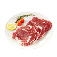 有劵的上、京东PLUS会员:AONIUBAO  澳纽宝 巴西原切眼肉牛排   500g *3件