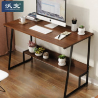 京东PLUS会员:沃变 DNZ-G11-120J 台式书桌办公桌 1.2m