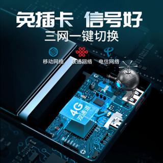 上赞S2 max随身wifi 无限免插卡10000mAh充电宝无线网卡mifi移动车载wifi上网卡移动联通电信三网通用流量