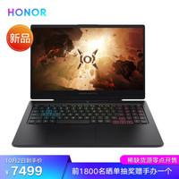 荣耀猎人HONOR HUNTER V700 16.1英寸游戏笔记本电脑(i5-10300H 16G 512G GTX1660Ti 144Hz 100%sRGB)幻夜黑