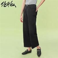 佐丹奴 05420355 女装中腰阔腿牛仔裤