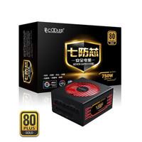 PCCOOLER 超频三 GI-P750 额定750W电源(80PLUS金牌)