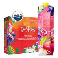 Laciate 兰雀 苹果汁 1L*4 瓶 *5件