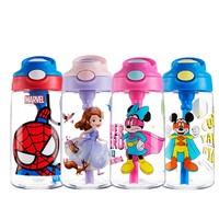 88VIP:Disney 迪士尼 儿童吸管杯鸭嘴杯 480ml
