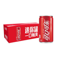 京东PLUS会员:Coca-Cola 可口可乐 汽水 碳酸饮料 200ml*12罐  *5件
