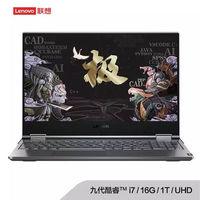 百亿补贴、历史低价: Lenovo 联想 LEGION Y9000X 15.6英寸笔记本电脑(i5-9300H、16GB、512GB)