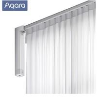 Aqara 智能窗帘电机A1(WIFI版导轨套装)+3米内直轨+测量安装服务