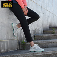 Jack wolfskin 狼爪 4039251 女士高弹徒步鞋
