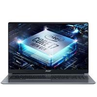 百亿补贴:acer 宏碁 A315-55G-79XW 15.6英寸笔记本电脑(i7-10510U、8GB、512GB、MX230)