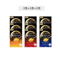 考拉海购黑卡会员:utena 佑天兰 黄金果冻大套组 9盒装(蜂蜜保湿3盒+胶原蛋白3盒+玻尿酸3盒)
