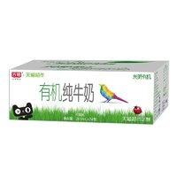 88VIP:光明 有机纯牛奶 200ml*24盒