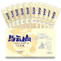 卖爆了超市君:马云山 河北特产藁城宫面 100g*10袋