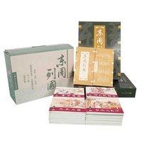 《东周列国 连环画》30册盒装