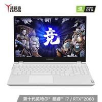 双11预售:Lenovo 联想 拯救者 Y7000P 15.6英寸游戏笔记本电脑 (i7-10875H、16GB、512GB、RTX2060)