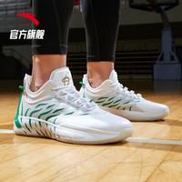 ANTA 安踏 65664593514 男士篮球鞋