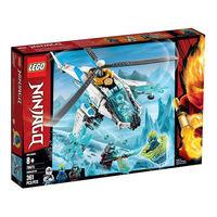 百亿补贴:LEGO 乐高 幻影忍者系列 70673 赞的高科技直升机