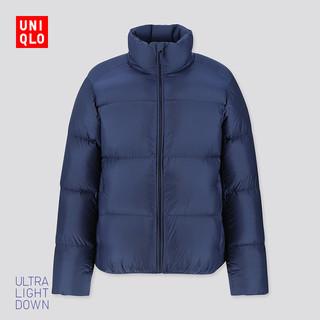 优衣库 男装 高级轻型羽绒蓬松茄克(外套) 422225 UNIQLO