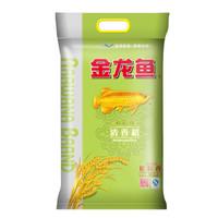 苏宁SUPER会员:金龙鱼 长粒香 清香稻大米 5kg