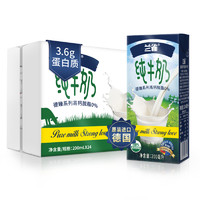 88VIP:兰雀 德臻 高钙脱脂纯牛奶 200ml*24盒 *4件