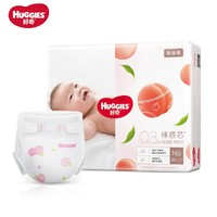 HUGGIES 好奇 铂金装 婴儿纸尿裤 NB84