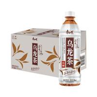 限地区:Tingyi 康师傅 乌龙茶 500ml*15瓶 *2件