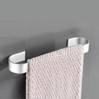 EM 尔沫 免打孔太空铝毛巾架 25cm 送免钉胶