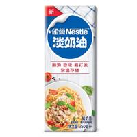 临期品:Nestlé 雀巢 淡奶油 烘焙原料 250ml