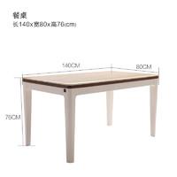 KUKa 顾家家居 1677 大理石餐桌 1.4m