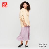 UNIQLO 优衣库 422706 女士宽松连帽运动衫