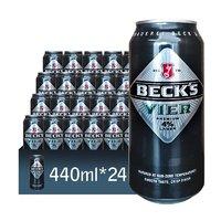 Beck's 贝克 英国进口啤酒 440mlX24听 *2件